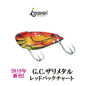 【メール便可】一誠[issei] G.C.ザリメタル【2019年新色】#23 レッドバックチャート