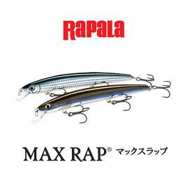【メール便可】ラパラ マックスラップ MXR15 15cm/23g