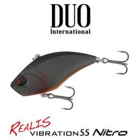 【メール便可】DUO(デュオ) レアリス バイブレーション55ナイトロ
