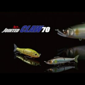 【メール便可】ガンクラフト ジョインテッドクロー70 Type-F