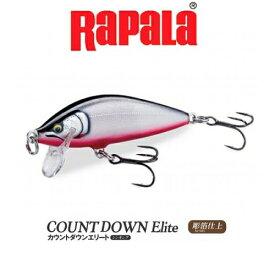 【メール便可】ラパラ カウントダウンエリート CDE75