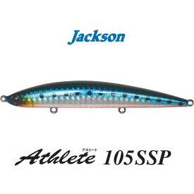 【メール便可】ジャクソン Athlete105SSP(アスリート105SSP)
