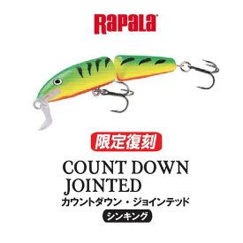【メール便可】ラパラ カウントダウンジョインテッド CDJ9