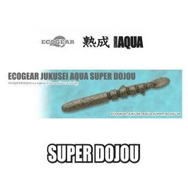 【メール便可】エコギア 熟成アクア スーパーどじょう M