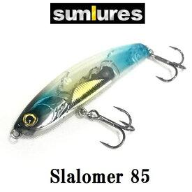 【メール便可】sumlures Slalomer85(スラローマー85)