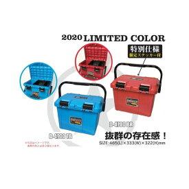 リングスター【2020年限定カラー】ドカット D-4700