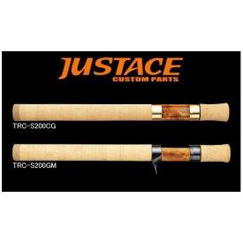 【メール便可】Justace(ジャストエース) トラウト用グリップキット ベイトモデル TRC-S200