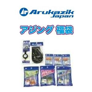 アルカジックジャパン 2021年アジング福袋3000