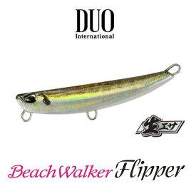 【メール便可】DUO Beach Walker(ビーチウォーカー) フリッパー 32g【限定生エサカラー】