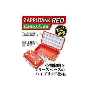 ZAPPU×MAGBITE【秦拓馬御用達!】ザップタンクレッド ケース&フリー L
