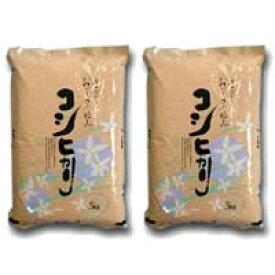 【玄米】新米 令和2年産 特別栽培米(減農薬・減化学肥料)自然乾燥米 富山県産こしひかり5kg×2個(10kg)