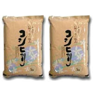 【 米 10kg 送料無料 】特別栽培米(減農薬・減化学肥料)自然乾燥米 富山県産こしひかり5kg×2個(10kg) 令和1年産