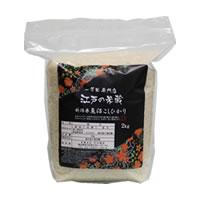 【定期購入】新潟県魚沼産コシヒカリ2kg