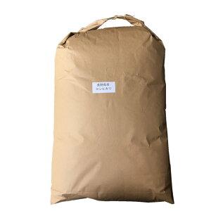 【飲食店向け】贅沢ブレンド「江戸の米蔵」一等米30kg×10個