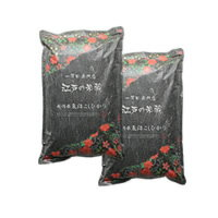 【定期購入・送料無料】新潟県魚沼産コシヒカリ5kg×2個【初回特典 大幅値引き】