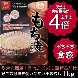 「もち麦」1kg(小袋分け無し)10P03Dec16