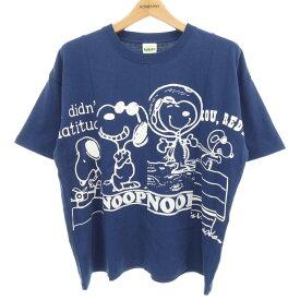 LAUNDRY Tシャツ【中古】