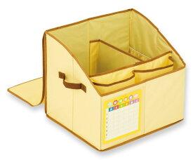 アスカ ランドセル収納BOX ベージュ STB01BE