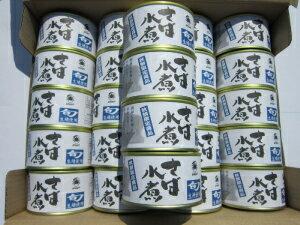 旬 さば水煮 200g×24缶【2018年製造品】