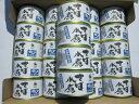 生さば使用旬 さば水煮 200g×24缶【2018年製造品】生さば使用品は現在庫で終了です。次回は11月以降(2019年製造品…