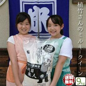ミルキークイーン 送料無料【地域限定 送料無料】 埼玉県 30年産 植竹さんの お米 精米無料(精米9kg) 玄米時重量 10kg