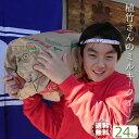 米 30kg 送料無料 28年 ミルキークイーン 埼玉県 植竹さんの お米 玄米 精米無料(精米27kg)