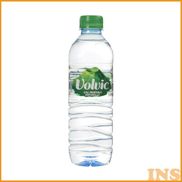 ボルヴィック【Volvic】 500mL×24本入り【D】(お水飲料水ボルヴィック ボルビック ボルヴィッグ 並行輸入 水 ドリンク海外名水・)【RCP】【送料無料】