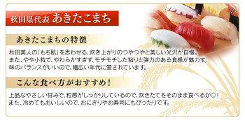 ≪お試しセット≫生鮮米5銘柄食べ比べセット2合パックお米白米一等米少量味比べゆめぴりかひとめぼれこしひかりつや姫あきたこまちご挨拶に引越アイリスオーヤマ米こめ