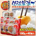 低温製法米のおいしいごはん 180g×40食パック パック米 パックご飯 パックごはん レトルトごはん ご飯 国産米 アイリ…