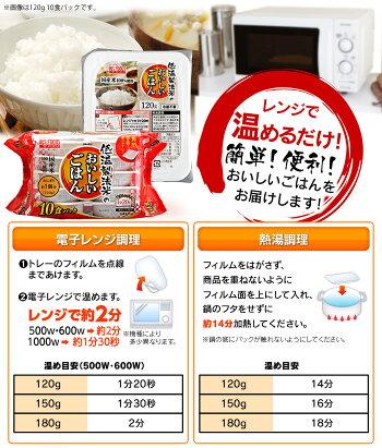 低温製法米のおいしいごはん国産米100%150g×6食パックパック米パックご飯パックごはんレトルトごはんご飯国産米アイリスフーズ防災非常食ご飯