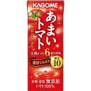 あまいトマト 200ml 24本 野菜ジュース 飲料 紙パック KAGOME カゴメ 【D】