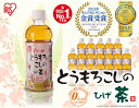 とうもろこしのひげ茶 340ml 40本送料無料 韓国食品 韓国お茶 アイリスオーヤマ トウモロコシヒゲ茶 コーン茶 ひげ茶 とうもろこし茶 お茶