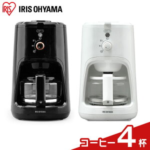 コーヒーメーカー 全自動 アイリスオーヤマ IAC-A600コーヒーメーカー おしゃれ コーヒーメーカー ミル付き 全自動コーヒーメーカー ドリップコーヒー コーヒー豆 粗挽き 中挽き おしゃれ シ