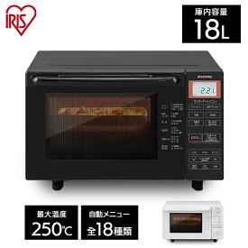 オーブンレンジ 18L BLMO-F1801-B WLMO-F1801-W ブラック ホワイトオーブンレンジ レンジ オーブン 家電 フラットテーブル 台所 インバーター グリル 一人暮らし ひとり暮らし オーブンレンジ フラットタイプ 簡単 簡単操作 オーブン アイリスオーヤマ[26SX]