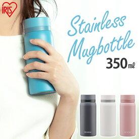 ステンレスケータイボトル スクリュー SB-S350 全4色 ステンレス 水筒 すいとう レジャー お弁当 水分補給 保温 保冷 飲みもの 飲物 マグ ボトル マグボトル マイボトル ランチ 水分補給 アイリスオーヤマ
