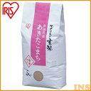 玄米 5kg 送料無料 秋田県産 あきたこまち 5kg アイリスオーヤマ 秋田 アキタコマチ