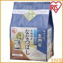 アイリスの生鮮米 無洗米 北海道産 ななつぼし 1.5kg アイリスオーヤマ