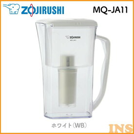 【送料無料】ZOJIRUSHI〔象印〕炊飯浄水ポット MQ-JA11-WB ホワイト【D】【0530ap_ho】