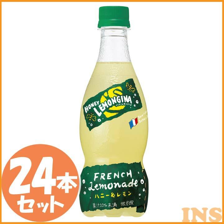 ハニーレモンジーナ 420ml×24本 炭酸飲料 レモンジュース ペットボトル飲料 はちみつレモン ハニーレモンジーナ ペットボトル サントリー 【D】 【サントリー】