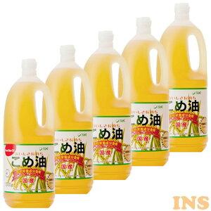 【5本】こめ油 築野食品 1.5kg 米油 こめあぶら 1500g TSUNO 国産 健康 ヘルシー ビタミンE 抗酸化 植物ステロール 【D】