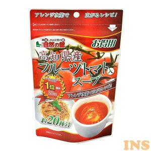 得用 フルーツトマト入スープ 160g 得用 トマト 健康 あじげん 【D】