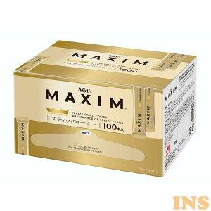 AGF 「マキシム」 スティック100本(スティックコーヒー)(インスタント) エージーエフ マキシム maxim スティック インスタント インスタントコーヒー ブラック スティックコーヒー 個包