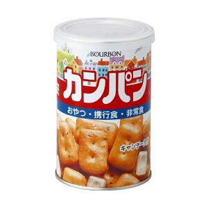カンパン(ブルボン)乾パン カンパン かんぱん 非常食 保存食 防災 備蓄【D】