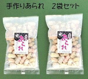 【送料無料】滋賀県甲賀市産のもち米で作った5つの味が楽しめる 手作りあられ(2袋セット)【青のり味・しそ味・ゴマ味・えび味・ゆず味】和菓子 和スイーツ 米粉のお菓子 子供のおやつ