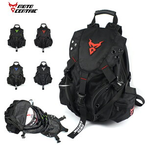 ヘルメットバッグ バイク用 リュックサック ツーリング バックパック 38L フルフェイスヘルメット収納可能 レインカバー付き