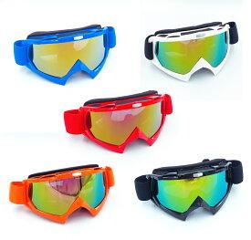スノーボード スキー バイク ゴーグル オフロードバイクゴーグル サイクリングゴーグル モトクロス ゴーグル レーシング 男女通用 防風 UV 赤 カラーレンズ