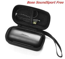 Bose SoundSport Free wireless headphones キャリーケース 黒 保護カバー 収納ケース ワイヤレス イヤホン 保護 耐衝撃 軽量 ブラック ショックプルーフ ハードケース ケース 保護ボックス 旅行キャリーケース 保護ケース キャリングケース