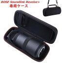 Bose SoundLink Revolve+ Bluetooth speaker ハードケース 黒 キャリーケース 耐衝撃 ショックプルーフ EVA スピーカ…