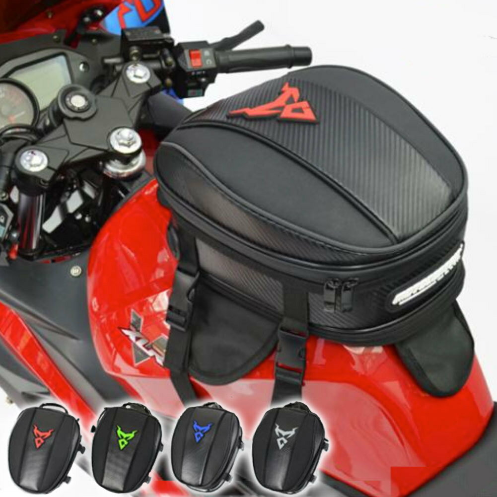 タンクバッグ シートバッグ バイクバッグ マグネット ツーリング ショルダー 11.5L-15L 可変容量