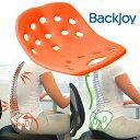 バックジョイ リリーフクッション BackJoy SitSmart Posture Plus Seat 骨盤 矯正 腰の負担減少に